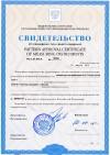 Certificate 32gnii Si