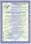 Geos-1 Certificate Bazis